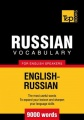 T&P English-Russian vocabulary 9000 words by Andrey Taranov