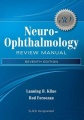 Neuro-Ophthalmology Review Manual: Seventh Edition by Lanning Kline