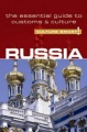 Russia - Culture Smart! The Essential Guide to Customs & Culture by Anna King
