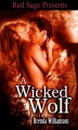 A Wicked Wolf by Brenda Williamson