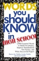 Words You Should Know In High School: 1000 Essential Words To Build Vocabulary, Improve Standardized Test Scores by Burton Jay Nadler & Jordan Nadler & Justin Nadler