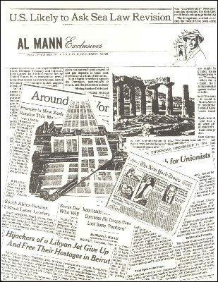 Six Columns (for resale) by Al Mann